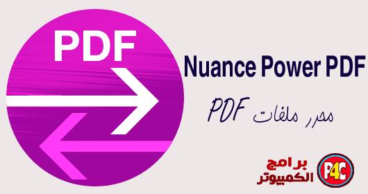 Nuance Power PDF 2019