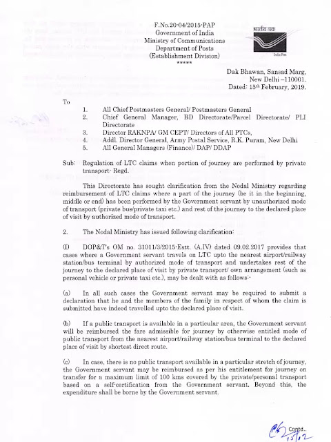 regulation-of-LTC-claims-when-portion-of-journey-performed-by-private-transport-reg-page01