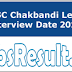 UP Chakbandi Lekhpal Interview Date 2016 Call Letter News