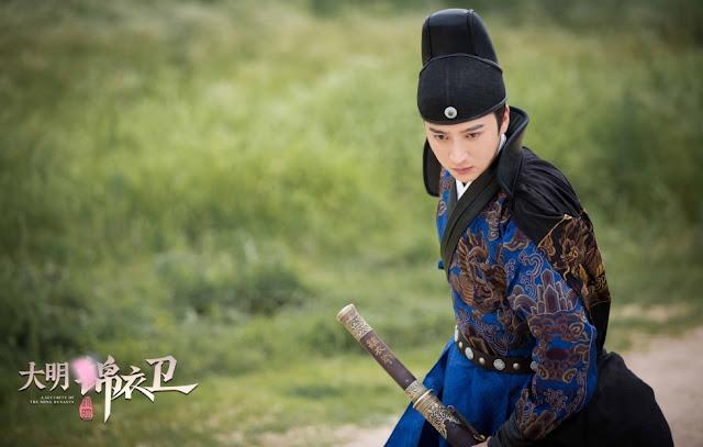 Ying Hao Ming in Jin Yi Wei