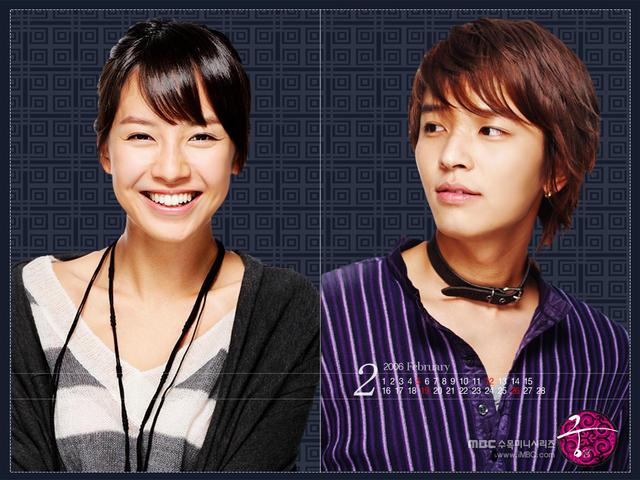 Lee ji hoon and song hyo dating