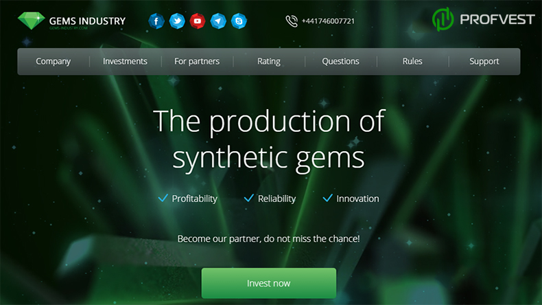 Gems Industry обзор и отзывы вклад $
