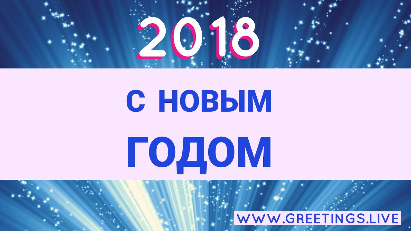 Greetingsve hd images love smile birthday wishes free download happy new year in all languages in the world kristyandbryce Gallery
