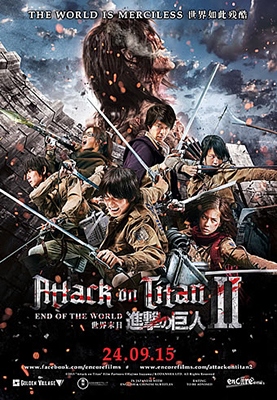 Download Attack on Titan Part 2