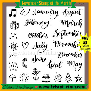 November 2017 Stamp of the Month