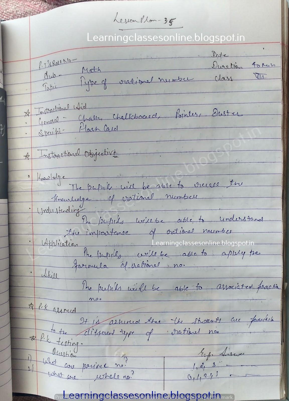 Lesson Plan In Mathematics Grade 7,