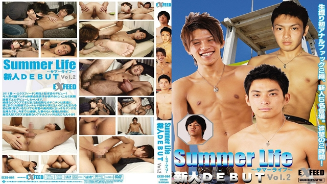 Exfeed Summer life Debut Vol.2