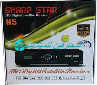 احدث ملف قنوات شارب SHARP STAR  H5  الكبير محدث دائما بكل جديد