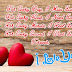 Romantic Love Quotes For Her From The Heart With Images In English