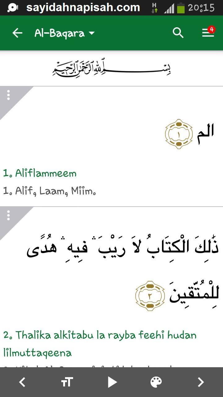 nak kena berwuduk ke jika baca Quran di handphone?