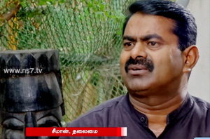 Upcoming election will end DMK,AIADMK's legacy : Seeman