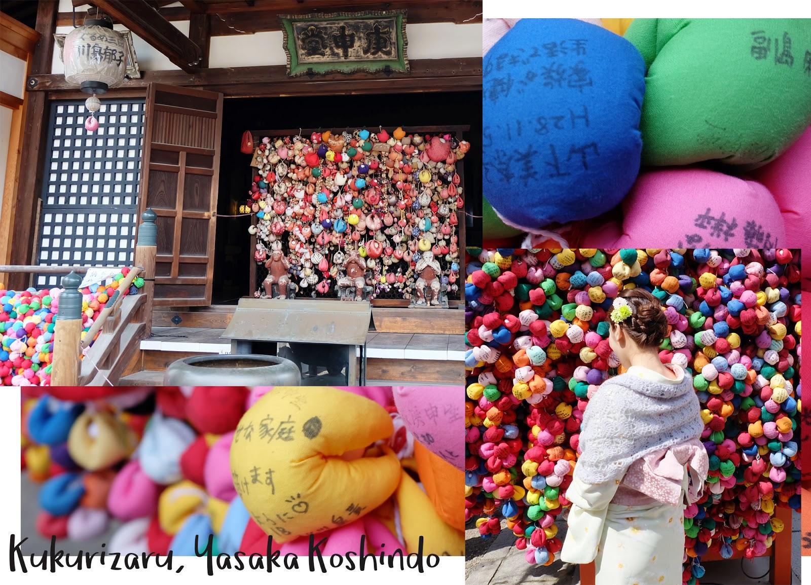 One Day 6 places Kyoto Kukurizaru | www.bigdreamerblog.com