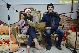 """Διαβάζοντας το """"Αστέρι του γίγαντα"""" με την Αθηνά Βαΐτση. (ΦΩΤΟ)"""