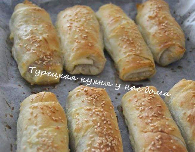 слойки из турецкой юфки