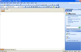 تحميل برنامج frontpage. مع التفعيل