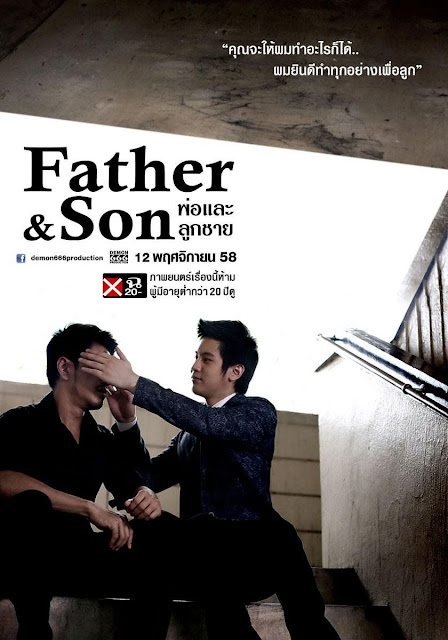 Father and son, film