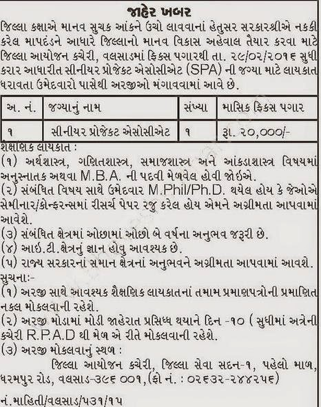 District Planning Office Valsad Recruitment Senior Project