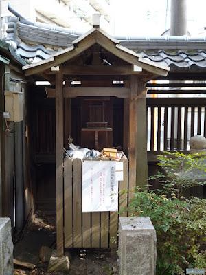 海老江八坂神社納札所
