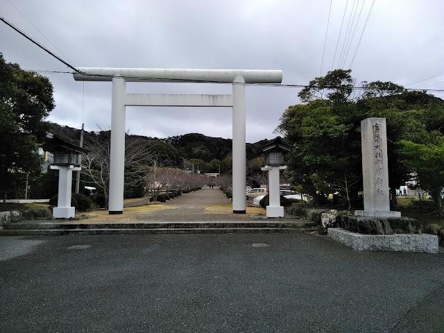 安房神社の写真