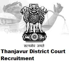 Thanjavur District Court Recruitment 2017