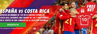 circus promocion 10 euros y sorteo camiseta España vs Costa Rica 11 noviembre