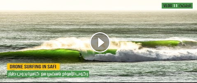 Saad Vlogs 11- Drone surfing in Safi -