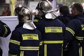 Υπουργική Απόφαση για υπερωριακή απασχόληση των Πυροσβεστών Πενταετούς Υποχρέωσης
