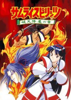 http://nerduai.blogspot.com.br/2013/07/samurai-shodown-o-filme.html