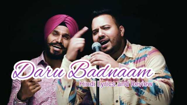 daru-badnaam-kardi-punjabi-song-lyrics-hindi-kamal-kalhon