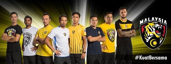 lagu rasmi harimau malaysia judul laungkanlah, lagu laungkanlah di youtube, harimau malaya tukar kepada harimau malaysia, logo baharu harimau malaysia, gambar pemain harimau malaysia