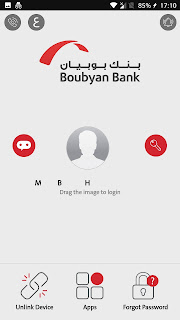 BB login drag to right side for normal login or left for Musaed chat bot