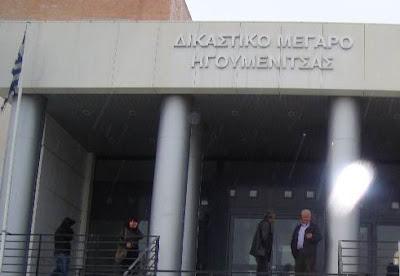 Θεσπρωτία: Δείτε ποιοί δικηγόροι θα εργάζονται το διάστημα από 6 έως και 26 Αυγούστου