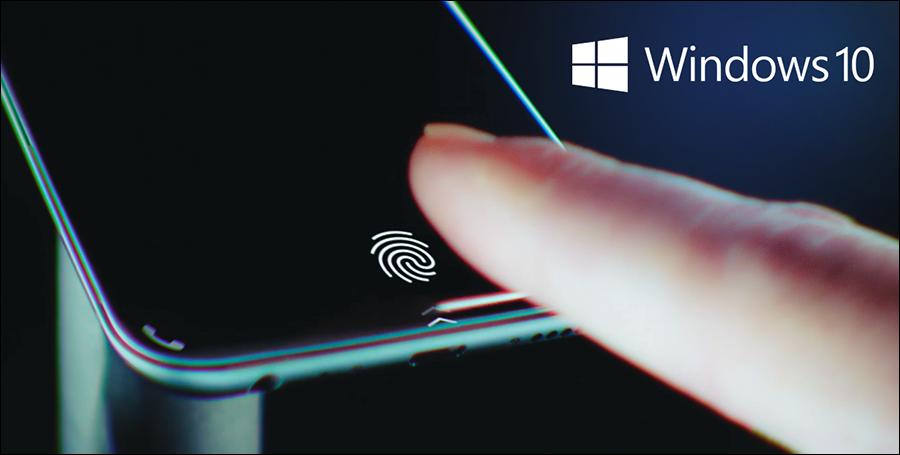 كيفية-تسجيل-الدخول-في-ويندوز-10-بواسطة-قارئ-البصمة-الخاص-بهاتفك