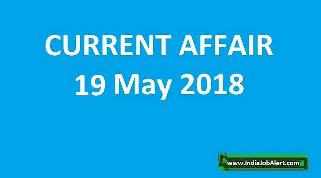 Current affair for the HSSC, SSC, UPSC, IAS, Railways and Bank Exam