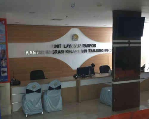 Alamat Telepon Unit Layanan Paspor (ULP) Gresik - Jawa Timur