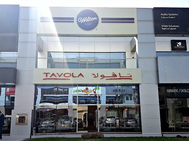 Tavola - Al Tilal Complex, Shuwaikh, Kuwait. Wilton