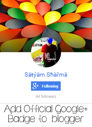 How to Add Google+ Official Badge to Blogger