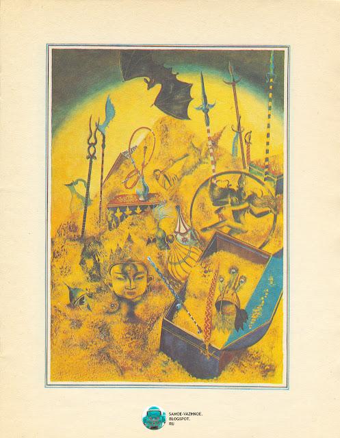Детская книга СССР читать онлайн скан версия для печати советская старая из детства. Аладдин и волшебная лампа СССР.