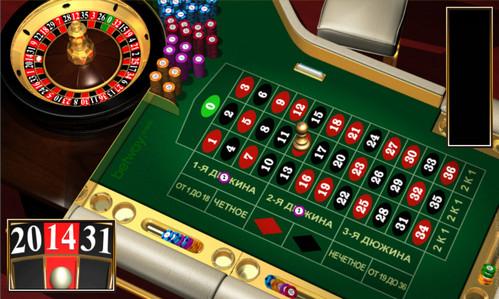 Spin Casino играть в рулетку