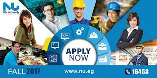 وظائف خالية فى جامعة النيل فى مصر 2018