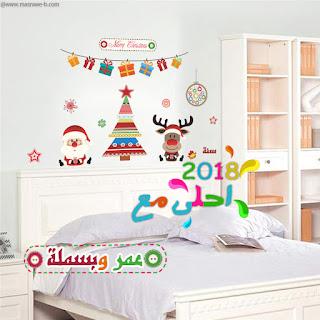 صور 2018 احلى مع عمر وبسملة