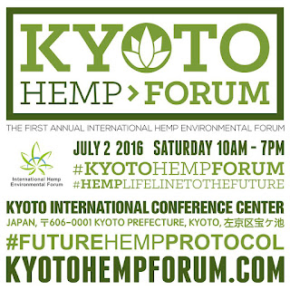 Kyoto Hemp Forum Advertisement
