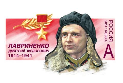 Gulagkonferens i moskva