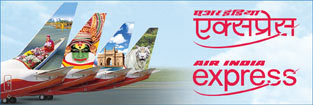 AIEL Recruitment 2018 airindiaexpress.in Various 21 posts Last Date 15th February 2018