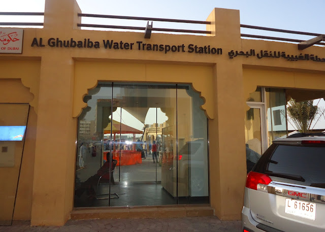 Al Ghubaiba Water Transport Station for the Abra Ride, Dubai creek