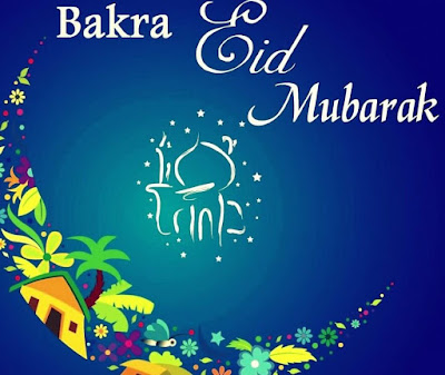 Happy Bakrid Mubarak Whatsapp Status SMS for Whatsapp, FB