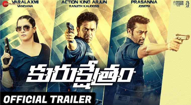 Kurukshetram arjun latest movie