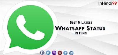 Best Whatsapp Status In Hindi with Images