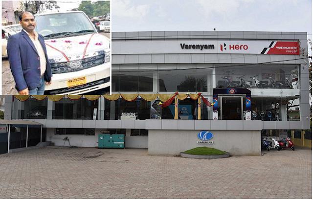 VARENYAM MOTORS पर फर्जी बीमा पॉलिसी देने का आरोप   BHOPAL NEWS