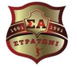 Πήρε Μητσάκη το Στρατώνι-Συνεχίζουν Σαμαράς και Πολιτόπουλος-Παρελθόν Σουτζόπουλος και Θωμαϊδης